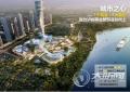 沙湾古镇项目预计5月将陆续动工开建 总