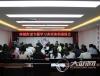 江阳区:南城街道专题学习典型案例 加强廉政警示教育