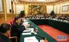 网络安全护航中国梦行稳致远