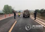 泸州:问题货车驶入沿沱江旅游道路 被罚2万元