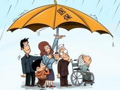 市医保局上线 解答居民医疗保险待遇问题