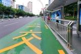 公交线路调整市民反映出行不便 相关部门回复