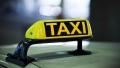 出租汽车的燃油补贴从2013年9月到今年