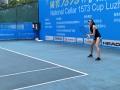 """2018""""国窖1573杯""""泸州国际网球公开赛"""