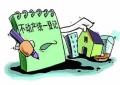 5月21日起 泸州不动产登记多项业务实现