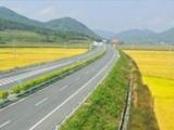 交通部:到2020年贫困地区高速公路基本贯通