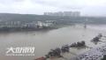 长江洪峰明日过境泸州 航母级停车场关