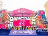 泸州万达广场今天正式开业 创造全新生活娱乐购物空间