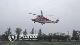 泸州正式开通直升飞