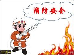 夏季火灾如何防控 市公安消防支队来支招