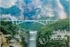 鸡鸣三省大桥项目工程过半 预计2019年年底建成