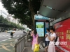 泸州公交个性化服务让市民出行更方便、更舒心