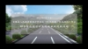 古金高速最快年内开建 建设工期4年