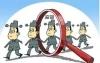 江阳区: 多措并举 筑牢执纪审查调查安全工作防线