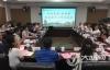 四川大学与泸州市校地合作工作交流会在成都举行