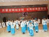 【我们的节日·中秋】泸县宋代石刻博物馆开展中秋主题活动