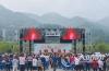 【我们的节日·中秋】农产品齐上舞台走秀 叙永庆祝首届中国农民丰收节