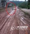 晴天一身灰雨天一身泥 泸州宜定路啥时能改造好