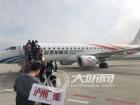 泸州云龙机场正式通航