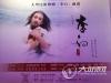 国际诗酒文化大会第二届中国酒城•泸州老窖文化艺术周开幕