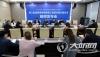 第二批109项省级管理事项下放至泸州自贸区