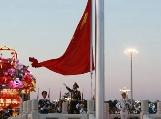 回放:2018国庆天安门广场升旗仪式