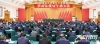 泸州市召开领导干部大会 宣布省委关于市委市政府主要领导职务任免决定