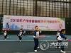 2018泸州首届青少年网球冠军赛在奥体公园举行