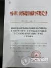 川南临港片区全国首创涉企证照联合简易注销登记