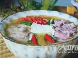 江门荤豆花、两河吊洞砂锅……泸州又将增加6项省级非遗项目