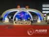 泸州代表团参加2018秋季中国国际酒业博览会