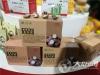 中国(泸州)第三届农产品交易博览会开幕(组图)