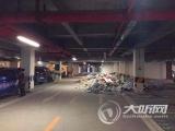 生活垃圾和建筑垃圾一起堆放无人清理 业主不堪忍受