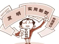 市科知局上线 解读科技创新惠企惠民政策