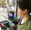 12月20日到21日 微信、云闪付乘公交暂不能使用