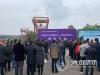 """积极融入""""一带一路""""建设 泸州港迎来首批俄罗斯进口松木"""