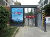 泸州:小区广告收益到底该归谁所有?市房管局这样说