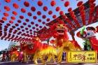 中国年彩灯大庙会