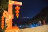 张灯结彩过大年 泸州夜景迷人美如画(组图)