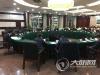 杨林兴主持召开泸州市人民政府八届57次常务会议