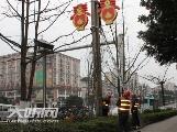 [我们的节日·春节]红灯笼挂起来  彩灯亮起来