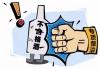 泸州市市场监督管理局启动白酒质量安全执法行动