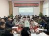 泸州举办电子信息产业技术需求对接会 求解技术难题