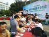 泸州:推进贫困人口百分之百参加医保