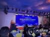 天府(四川)股权交易中心泸州分中心路演大厅正式启动