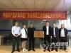 泸州市首个驻外农民工党总支部授牌成立
