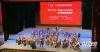 第十三届酒博会  意大利交响乐团演奏《我爱你中国》