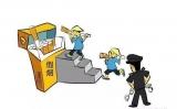 """非法经营卖假烟!泸州两""""老板""""获刑还遭罚款"""
