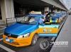 泸州整治出租车拒载乱收费等行为  举报电话公布