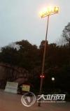 泸州:龙透关公园路灯不亮 市民夜间行走不便